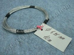 Steel cable 1,25mm ( UNI ) package 10m