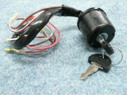 Ignition switch w/ 8-wire ( Simson scooter )
